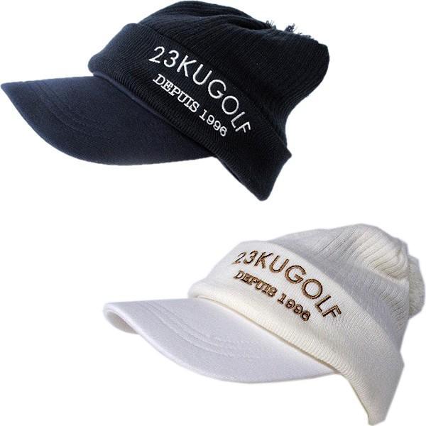 23区ゴルフ 23区GOLF レディース 3WAYニット帽&サンバイザー 帽子 ゴルフウェア 2019秋冬新作 通常販売価格:14300円