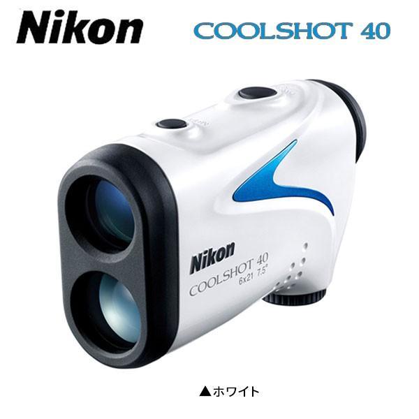ニコン ゴルフ クールショット 40 G976 レーザー距離測定器 Nikon COOLSHOT レーザー距離計測器