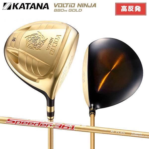 カタナ ゴルフ ボルティオ ニンジャ 880Hi ゴールド ドライバー フジクラ スピーダー カーボンシャフト KATANA VOLTIO NINJA シニア