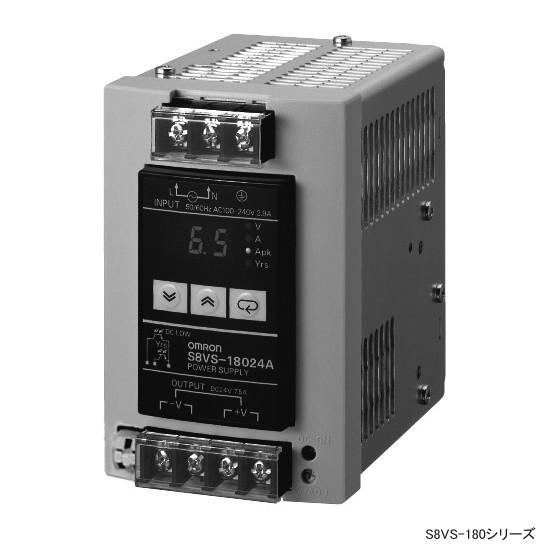オムロン S8VS-18024BE スイッチング・パワーサプライ 積算稼働時間モニタ付タイプ 入力AC100-240V 180W 24V7.5A出力