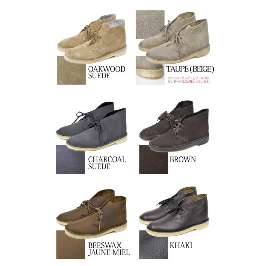 Clarks Desert Boot charcoal Suede