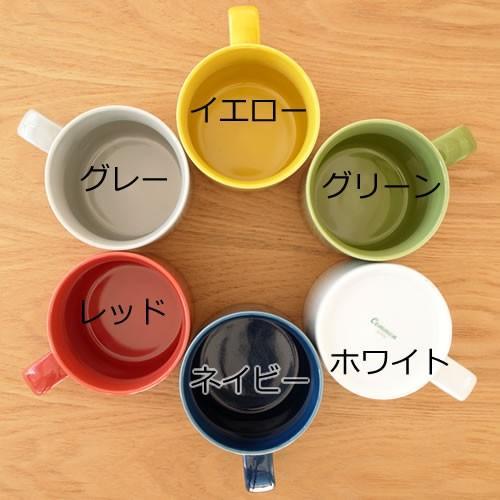 波佐見焼 Common コモン マグ マグカップ 250ml 食器 グッドデザイン賞 食洗機可 電子レンジ可 日本製 favoritestyle 02