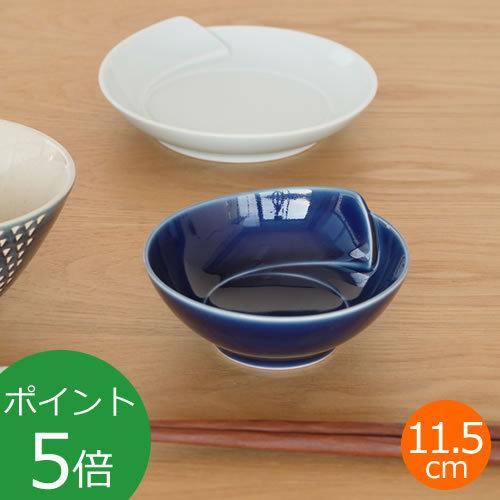 白山陶器 ひとえ 波佐見焼 小付 取り鉢 鉢 小鉢 HITOE 11.5×5cm HAKUSAN 日本製 青 白 favoritestyle