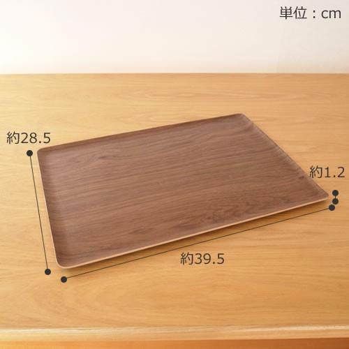 トレー 木製 おしゃれ お盆 カフェトレー 長方形 39.5cm 日本製 ランチョンマット Natural Plywood Tray Recta L ゴールドクラフト|favoritestyle|02
