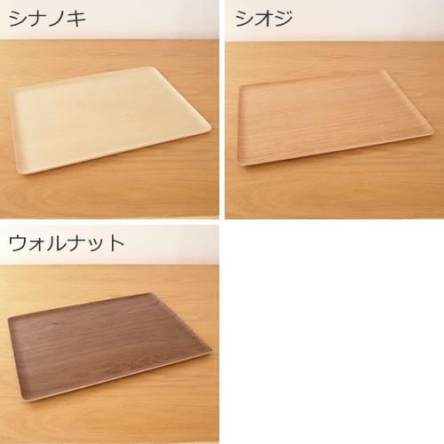 トレー 木製 おしゃれ お盆 カフェトレー 長方形 39.5cm 日本製 ランチョンマット Natural Plywood Tray Recta L ゴールドクラフト|favoritestyle|03