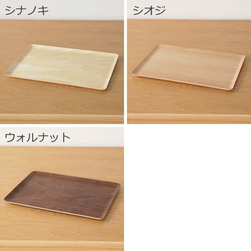 トレー 木製トレー お盆 カフェ 長方形 32.5cm 日本製 おしゃれ ランチョンマット Natural Plywood Tray Recta S ゴールドクラフト favoritestyle 03