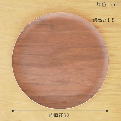 トレー 木製 お盆 丸盆 円形 32cm 丸 日本製 カフェトレー Natural Plywood Tray Round L GOLD CRAFT ゴールドクラフト|favoritestyle|02