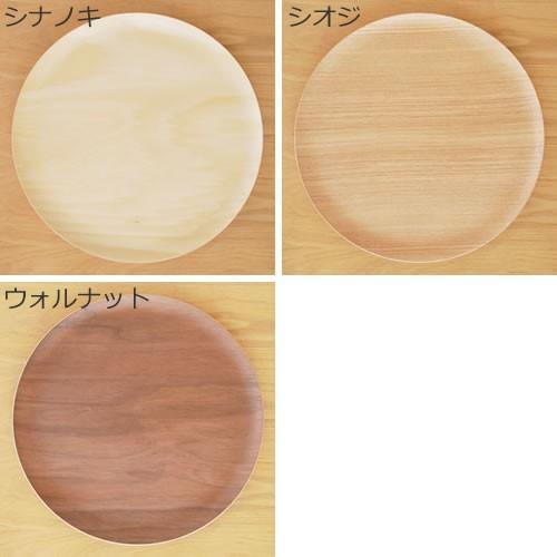 トレー 木製 お盆 丸盆 円形 32cm 丸 日本製 カフェトレー Natural Plywood Tray Round L GOLD CRAFT ゴールドクラフト|favoritestyle|03