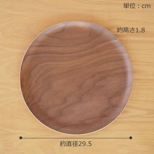 トレー 木製 お盆 丸盆 円形 29.5cm 丸 日本製 カフェトレー Natural Plywood Tray Round S GOLD CRAFT ゴールドクラフト|favoritestyle|02