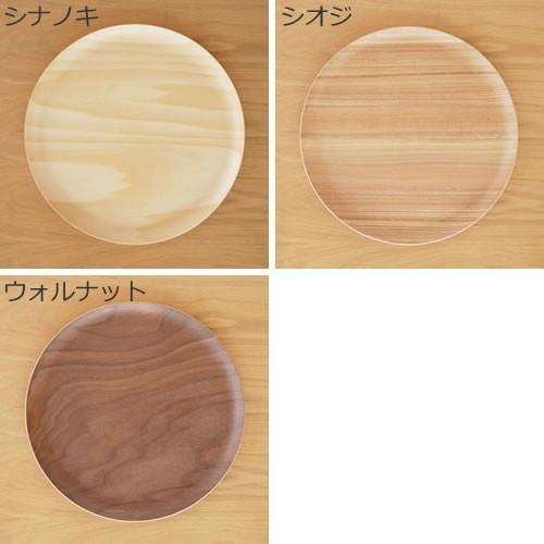 トレー 木製 お盆 丸盆 円形 29.5cm 丸 日本製 カフェトレー Natural Plywood Tray Round S GOLD CRAFT ゴールドクラフト|favoritestyle|03