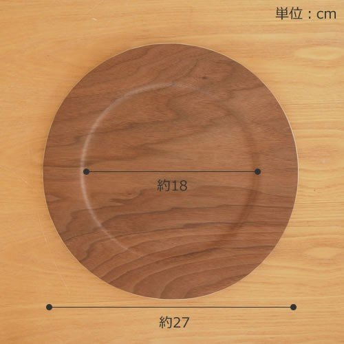 木製 食器 皿 プレート 丸型 円形 日本製 Natural Plywood Plate Wide Rim M GOLD CRAFT ゴールドクラフト|favoritestyle|02
