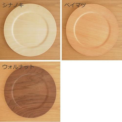 木製 食器 皿 プレート 丸型 円形 日本製 Natural Plywood Plate Wide Rim M GOLD CRAFT ゴールドクラフト|favoritestyle|03