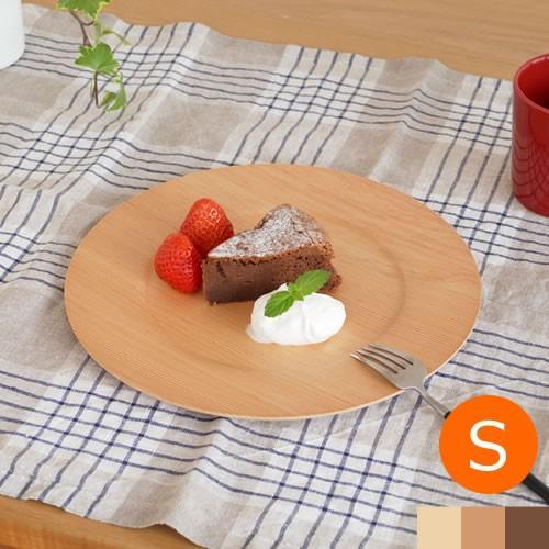 木製 食器 皿 プレート 丸型 円形 日本製 Natural Plywood Plate Wide Rim S GOLD CRAFT ゴールドクラフト|favoritestyle
