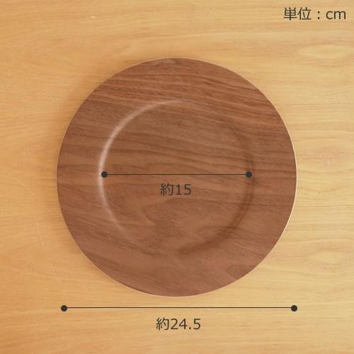 木製 食器 皿 プレート 丸型 円形 日本製 Natural Plywood Plate Wide Rim S GOLD CRAFT ゴールドクラフト|favoritestyle|02