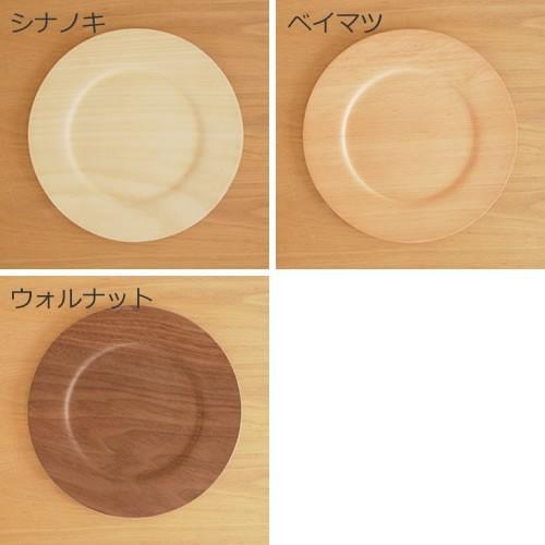 木製 食器 皿 プレート 丸型 円形 日本製 Natural Plywood Plate Wide Rim S GOLD CRAFT ゴールドクラフト|favoritestyle|03