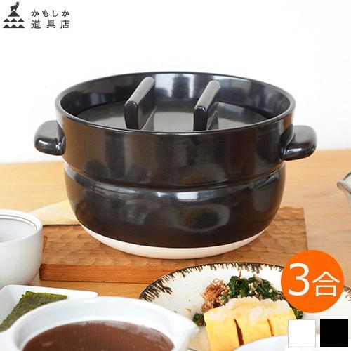 かもしか道具店 ごはんの鍋 3合 日本製 土鍋 萬古焼 ご飯鍋 3合炊き|favoritestyle