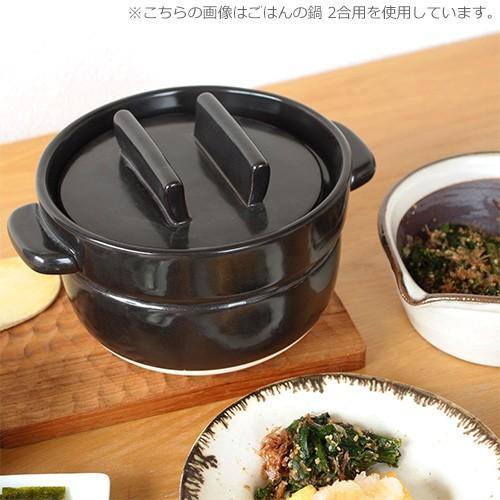 かもしか道具店 ごはんの鍋 3合 日本製 土鍋 萬古焼 ご飯鍋 3合炊き|favoritestyle|09
