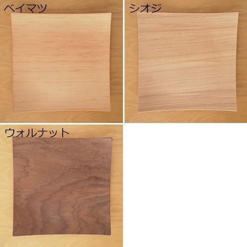 木製食器 皿 プレート 木製 食器 四角 スクエア 正方形 27cm 日本製 Natural Plywood Dish Square L GOLD CRAFT ゴールドクラフト|favoritestyle|05