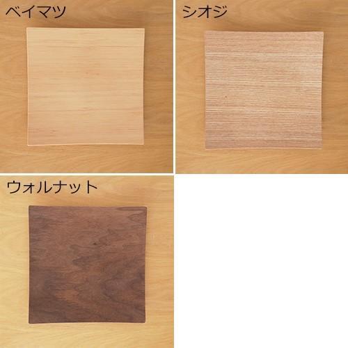 木製食器 皿 プレート 木製 食器 四角 スクエア 正方形 21.5cm 日本製 Natural Plywood Dish Square M GOLD CRAFT ゴールドクラフト|favoritestyle|05