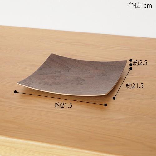 木製食器 皿 プレート 木製 食器 四角 スクエア 正方形 21.5cm 日本製 Natural Plywood Dish Square M GOLD CRAFT ゴールドクラフト|favoritestyle|06