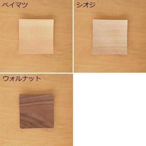 木製食器 皿 プレート 木製 食器 四角 スクエア 正方形 14cm 日本製 Natural Plywood Dish Square S GOLD CRAFT ゴールドクラフト|favoritestyle|05