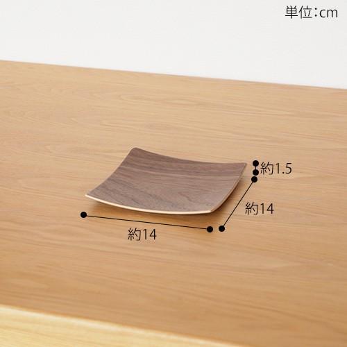 木製食器 皿 プレート 木製 食器 四角 スクエア 正方形 14cm 日本製 Natural Plywood Dish Square S GOLD CRAFT ゴールドクラフト|favoritestyle|06