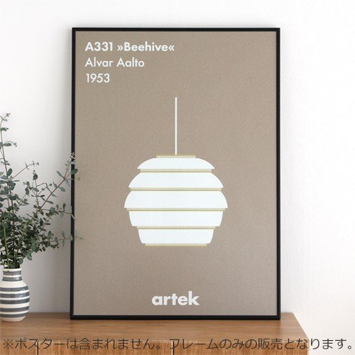 ポスターフレーム 50×70 cm PaperCollective FRAMES ペーパーコレクティブ デンマーク 北欧 フレーム アクリルガラス 額縁 favoritestyle 02