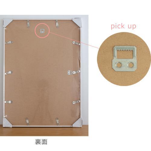 ポスターフレーム 50×70 cm PaperCollective FRAMES ペーパーコレクティブ デンマーク 北欧 フレーム アクリルガラス 額縁 favoritestyle 04