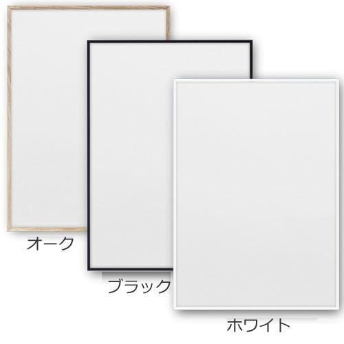 ポスターフレーム 50×70 cm PaperCollective FRAMES ペーパーコレクティブ デンマーク 北欧 フレーム アクリルガラス 額縁 favoritestyle 05