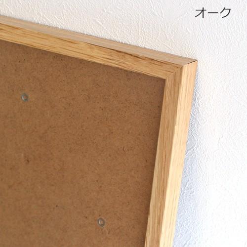ポスターフレーム 50×70 cm PaperCollective FRAMES ペーパーコレクティブ デンマーク 北欧 フレーム アクリルガラス 額縁 favoritestyle 08