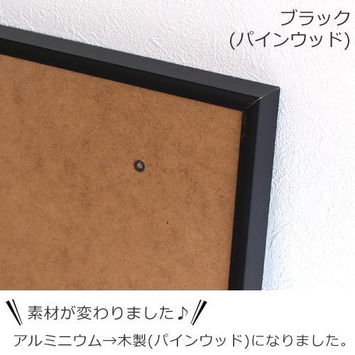 ポスターフレーム 50×70 cm PaperCollective FRAMES ペーパーコレクティブ デンマーク 北欧 フレーム アクリルガラス 額縁 favoritestyle 09