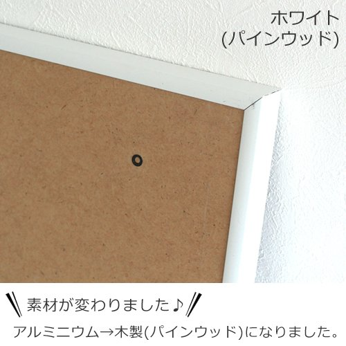 ポスターフレーム 50×70 cm PaperCollective FRAMES ペーパーコレクティブ デンマーク 北欧 フレーム アクリルガラス 額縁 favoritestyle 10
