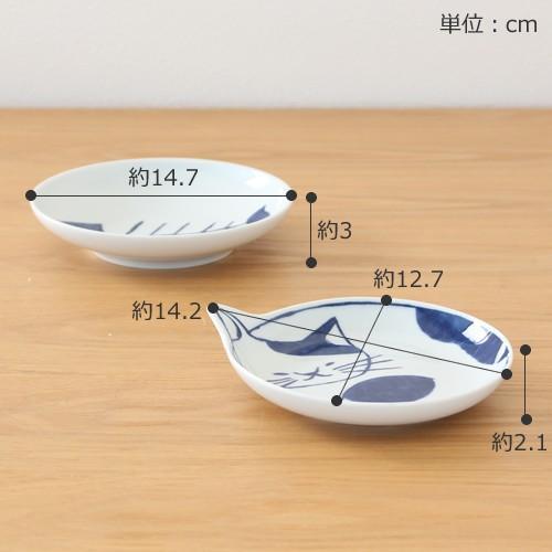 波佐見焼 neco皿 5枚セット 木箱入り とり皿 取り皿 ケーキ皿 猫皿 ねこ皿 磁器 猫 皿 石丸陶芸 日本製|favoritestyle|02