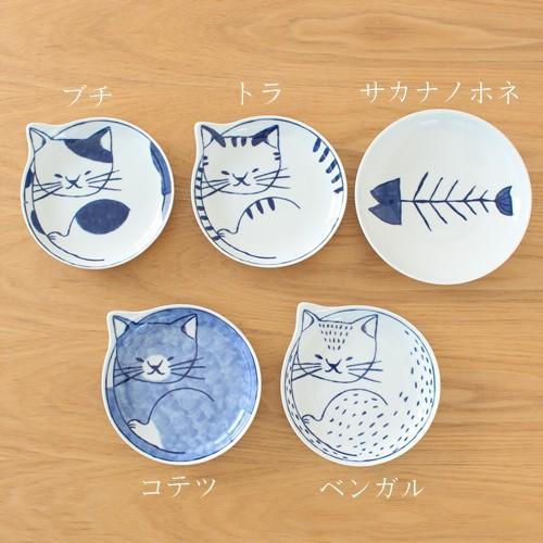 波佐見焼 neco皿 5枚セット 木箱入り とり皿 取り皿 ケーキ皿 猫皿 ねこ皿 磁器 猫 皿 石丸陶芸 日本製|favoritestyle|05