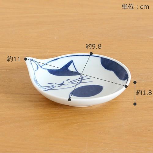 波佐見焼 coneco皿 小皿 豆皿 4枚 セット こねこざら 箱入り 猫皿 ねこ皿 取り皿 平皿 磁器 和食器 猫 皿 石丸陶芸 日本製|favoritestyle|02