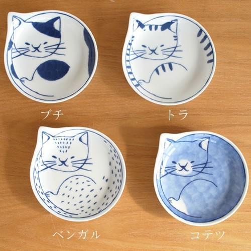 波佐見焼 coneco皿 小皿 豆皿 4枚 セット こねこざら 箱入り 猫皿 ねこ皿 取り皿 平皿 磁器 和食器 猫 皿 石丸陶芸 日本製|favoritestyle|05