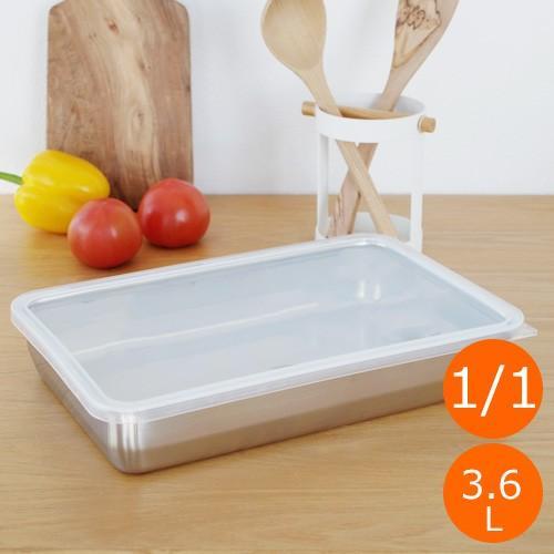 家事問屋 バット 蓋付き システムバット 1/1 ステンレス 角型 下ごしらえ 常備菜 作り置き キッチンツール 日本製 36502|favoritestyle