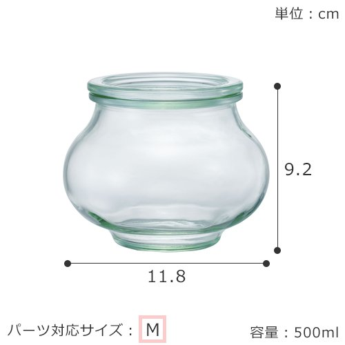 [5/30までポイント5倍] WECK キャニスター デコシェイプ 500ml DECO SHAPE ガラスキャニスター ウェック 保存容器 保存瓶 WE-901|favoritestyle|06