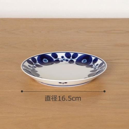 白山陶器 ブルーム プレート S 16.5cm リース BLOOM 波佐見焼 HAKUSAN HKSN-BLM-01 favoritestyle 02