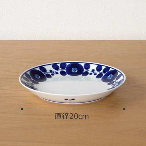 白山陶器 ブルーム プレート M 20cm リース BLOOM 波佐見焼 HAKUSAN HKSN-BLM-02|favoritestyle|02