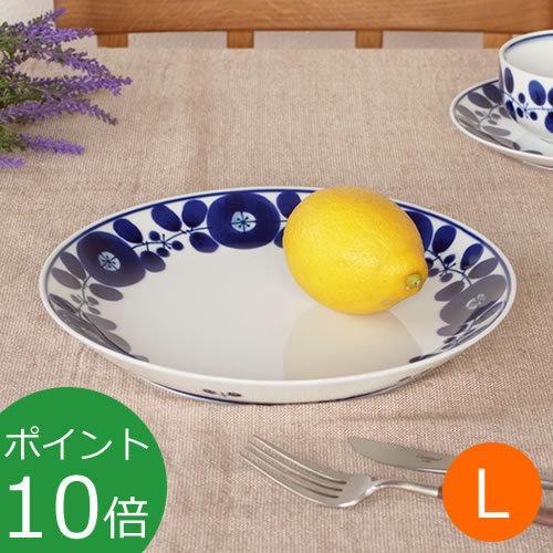白山陶器 ブルーム プレート L 23.5cm リース BLOOM 波佐見焼 皿 平皿 HAKUSAN HKSN-BLM-03 プレゼント|favoritestyle