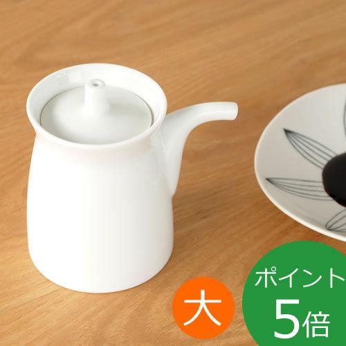 白山陶器 G型しょうゆさし 白磁 大 波佐見焼 HAKUSAN HKSN-GS-01|favoritestyle