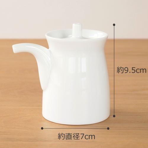 白山陶器 G型しょうゆさし 白磁 大 波佐見焼 HAKUSAN HKSN-GS-01|favoritestyle|02