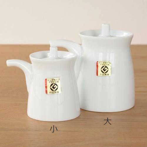 白山陶器 G型しょうゆさし 白磁 大 波佐見焼 HAKUSAN HKSN-GS-01|favoritestyle|03