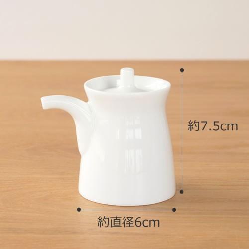 白山陶器 G型しょうゆさし 白磁 小 波佐見焼 HAKUSAN HKSN-GS-02 favoritestyle 02