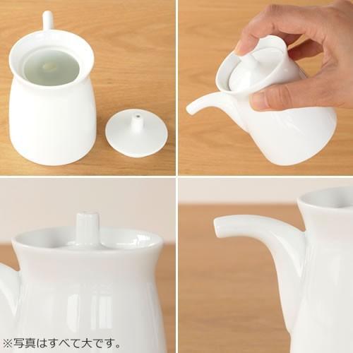 白山陶器 G型しょうゆさし 白磁 小 波佐見焼 HAKUSAN HKSN-GS-02 favoritestyle 04