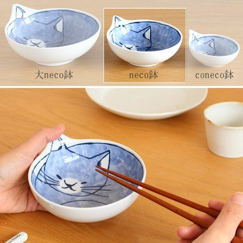 波佐見焼 Family neco鉢 コテツ 3枚 セット 箱入り 猫皿 ねこ皿 猫鉢 猫 深皿 ボウル どんぶり とんすい 石丸陶芸 日本製|favoritestyle|05