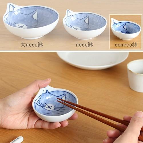 波佐見焼 Family neco鉢 コテツ 3枚 セット 箱入り 猫皿 ねこ皿 猫鉢 猫 深皿 ボウル どんぶり とんすい 石丸陶芸 日本製|favoritestyle|06