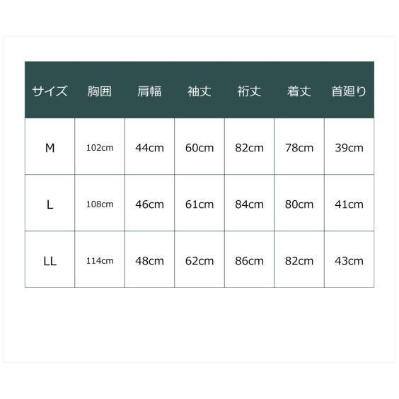 (特別価格) ノーアイロン長袖ストレッチiシャツ 伸びる ワイシャツ M-10L レギュラーカラー 大きいサイズ メンズ はるやま i-Shirt|faz-store|13
