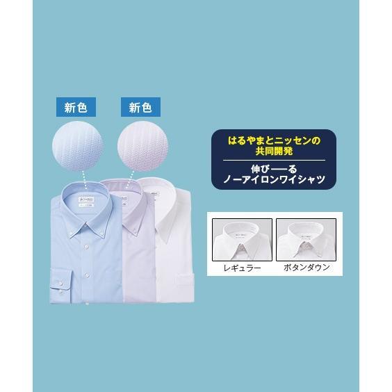 (特別価格) ノーアイロン長袖ストレッチiシャツ 伸びる ワイシャツ M-10L ボタンダウン 大きいサイズ メンズ はるやま i-Shirt アイシャツ faz-store 12